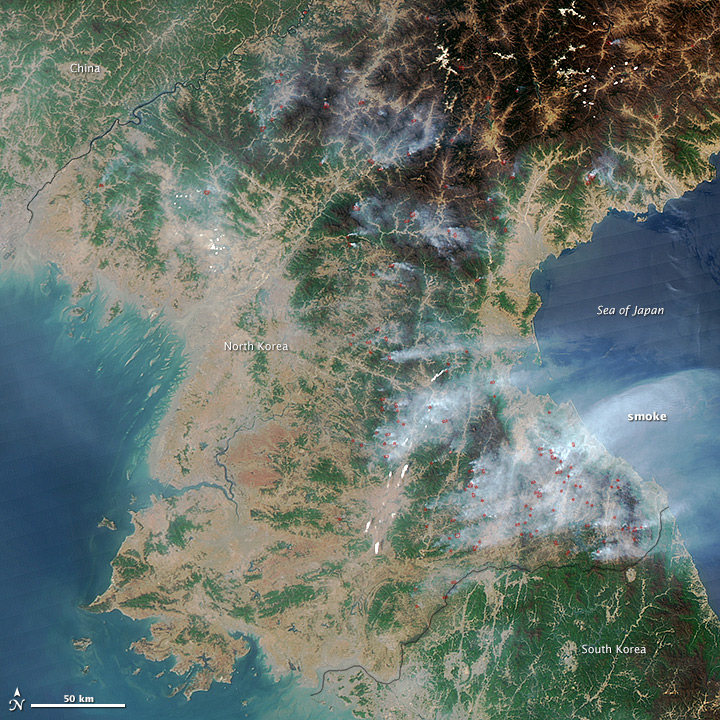 Fires in North Korea