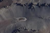 Saltiest Pond on Earth