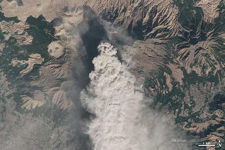 Eruption at Mount Aso - related image preview