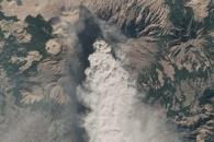 Eruption at Mount Aso