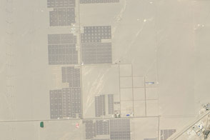 Growth of Solar in the Gobi Desert