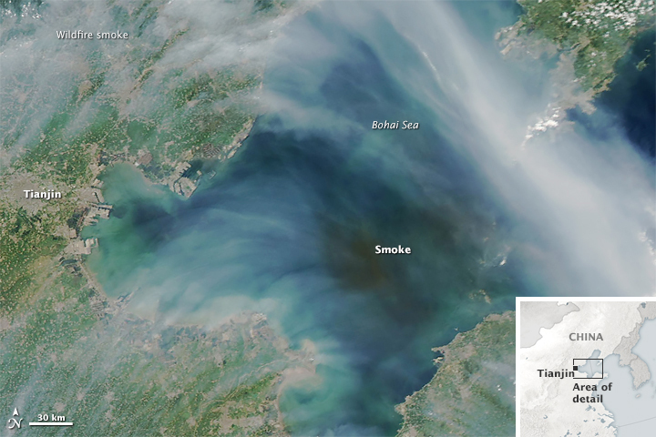 Smoke over the Bohai Sea