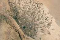 Band-e-Amir Fan