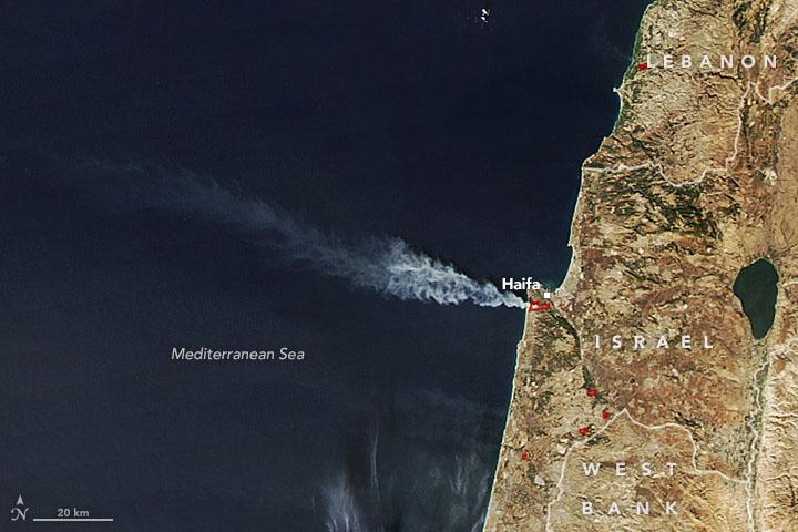 Fires in Israel