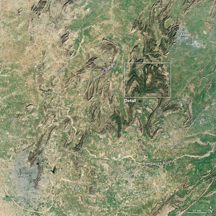 The Ancient Aravalli Range