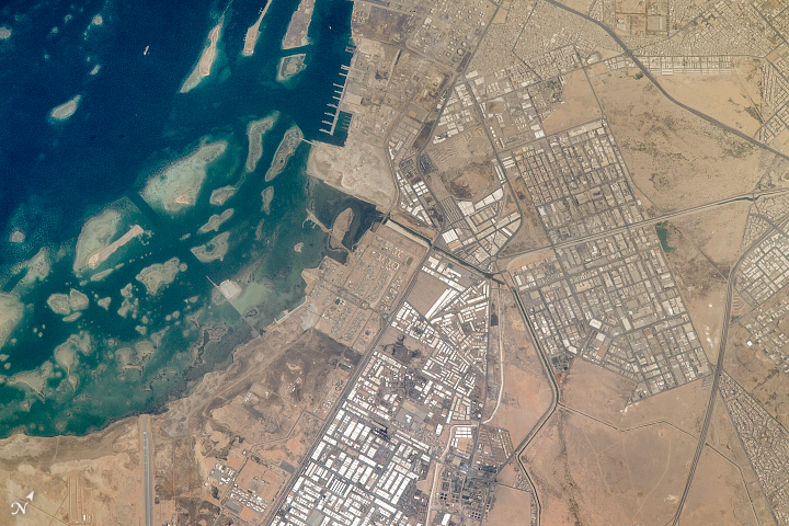 The Port City of Jeddah - related image preview
